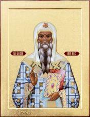 Икона Алексий Московский
