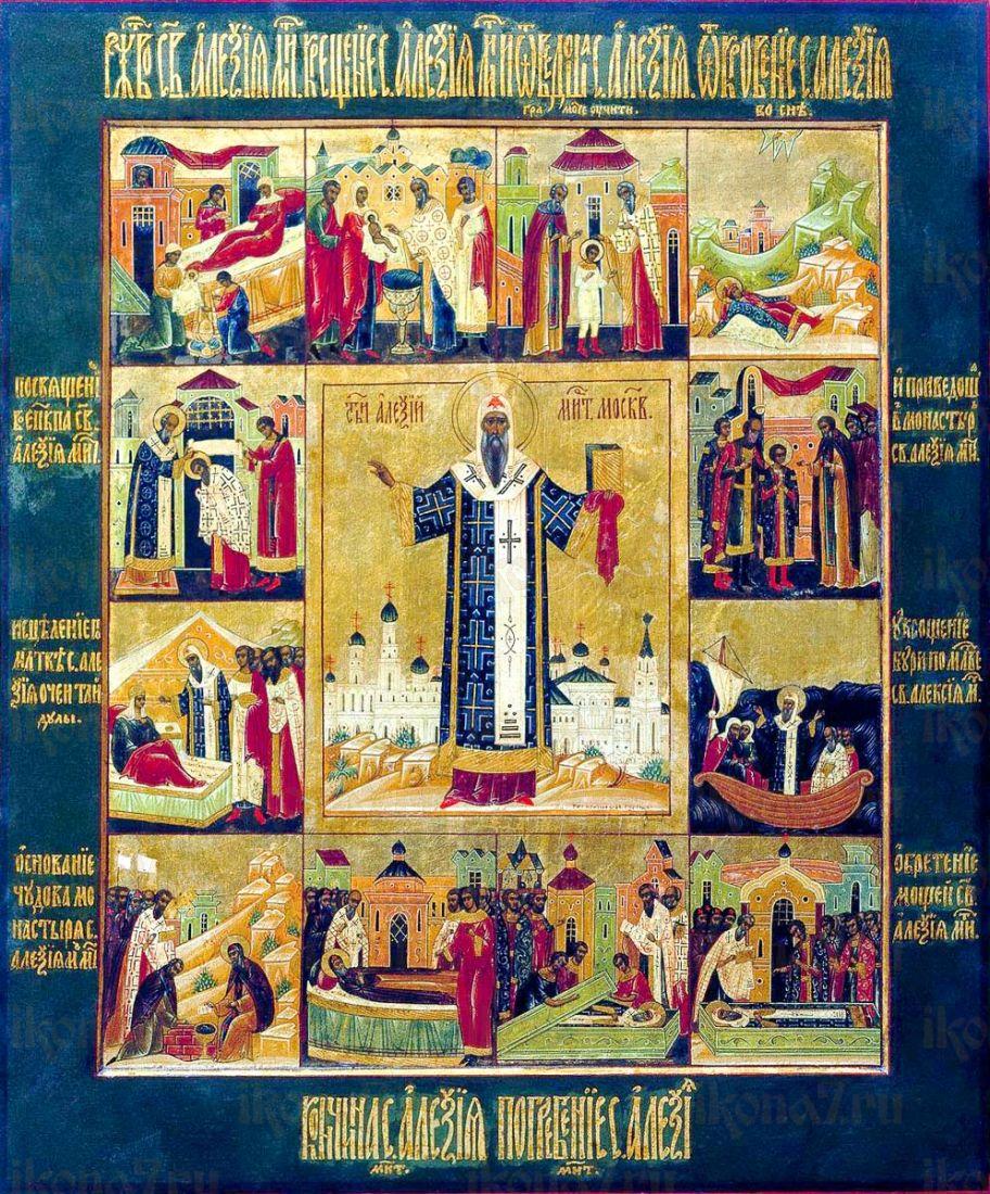 Икона Алексий Московский (копия старинной)