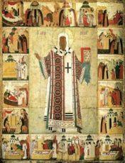 Икона Алексий Московский (копия 15 века)