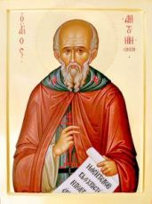 Икона Антоний Сийский