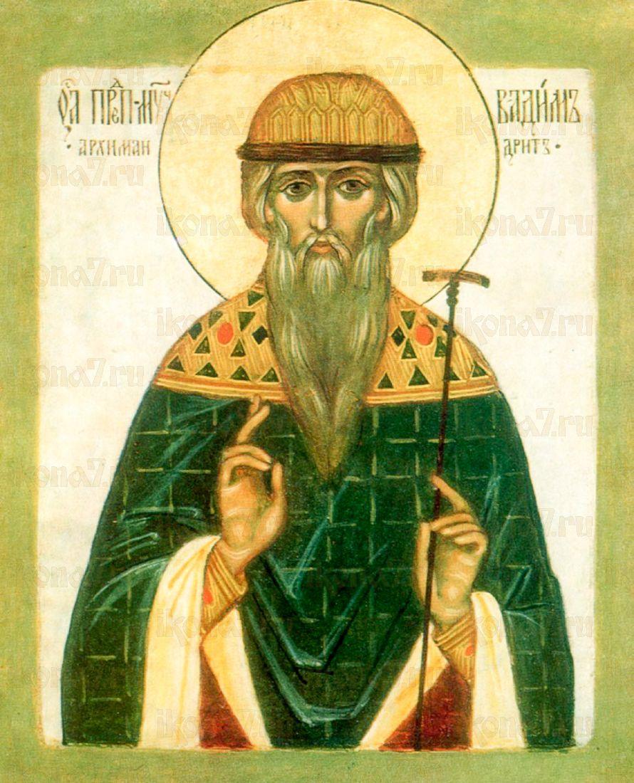 Вадим Персидский (копия старинной иконы)