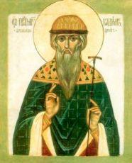 Икона Вадим Персидский (копия старинной)