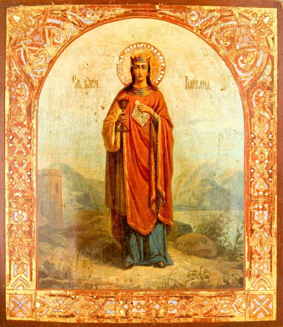 Варвара (копия иконы 19 века)