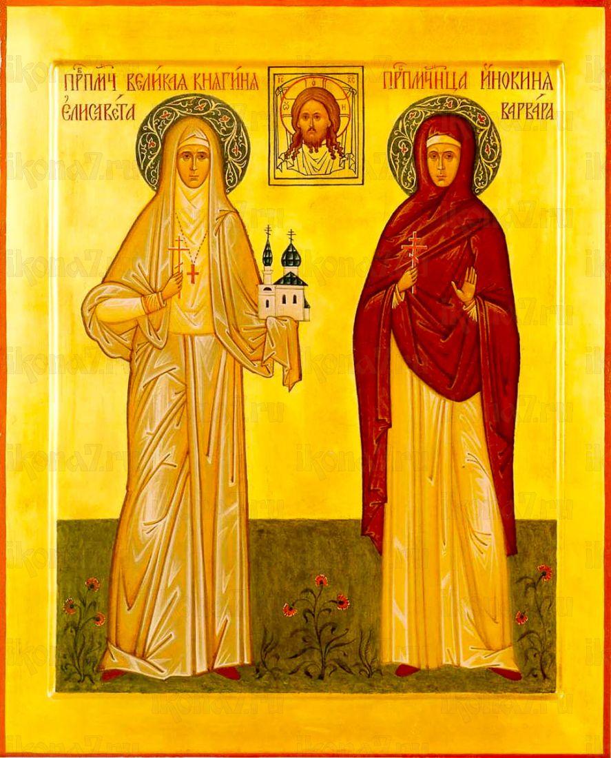 Икона Елизавета и Варвара