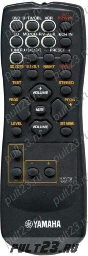 YAMAHA RAV16, HTR-5630RDS (B, G MODELS),  HTR-5730 (G, E MODELS), RX-V340RDS (B, G MODELS), RX-V350 (B, G, E MODELS)