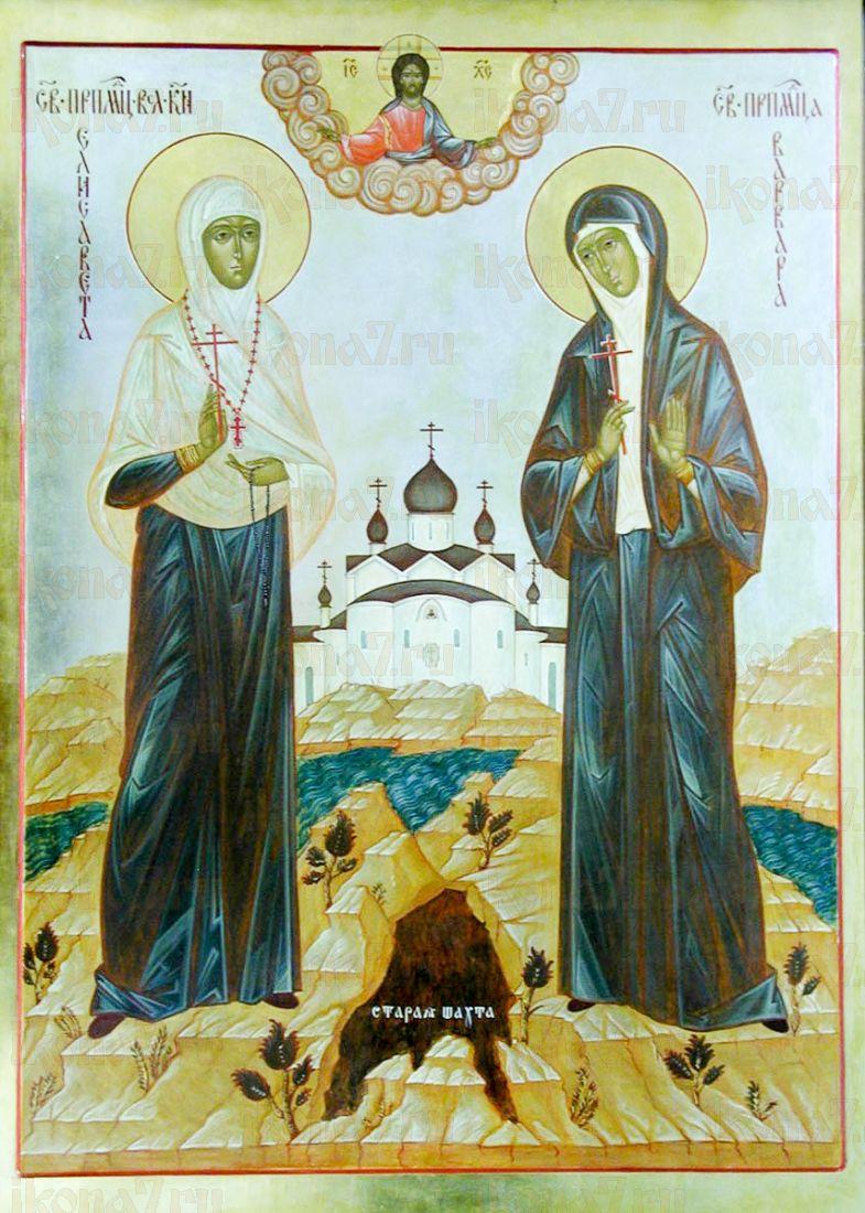 Елизавета и Варвара