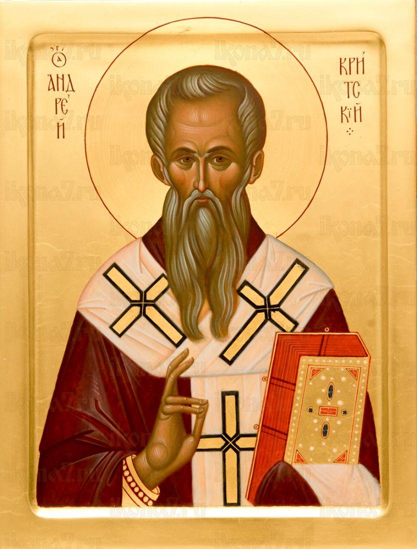 Икона Андрей Критский