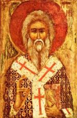 Икона Арсений Сербский (копия старинной)