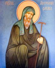 Икона Антоний Римлянин