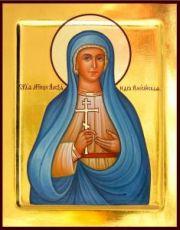 Александра Понтийская (икона на дереве)