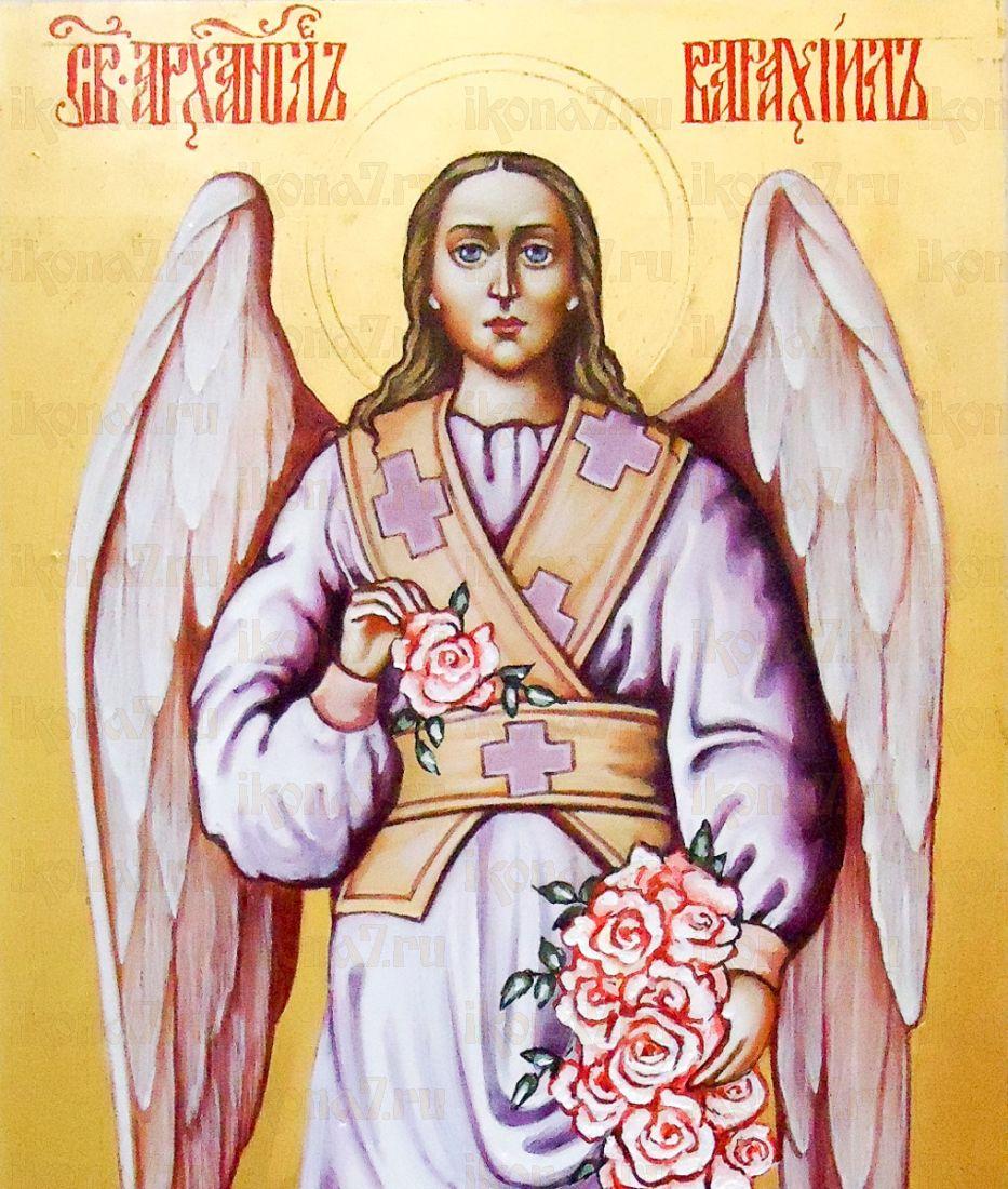 Икона Варахиил Архангел