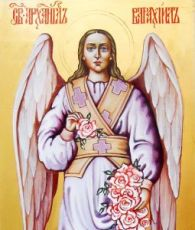 Варахиил Архангел (икона на дереве)