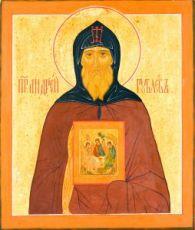 Икона Андрей Рублев (копия старинной)