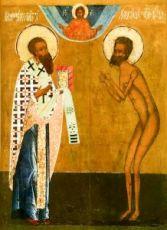 Икона Василий Блаженный и Василий Великий (копия 16 века)