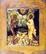 Икона Артемий Веркольский и Василий Блаженный (копия 17 века)