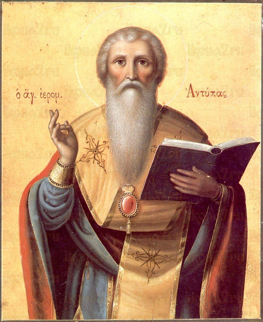Икона Антипа Пергамский
