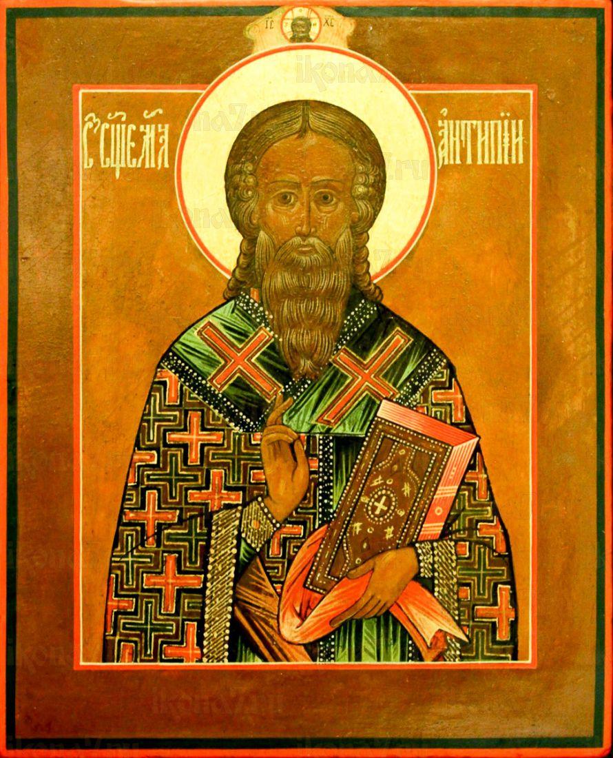 Икона Антипа Пергамский (копия старинной)