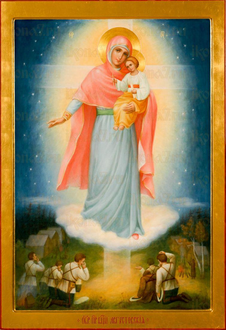 Августовская победа икона Божией Матери