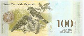 Банкнота 100  тысяч боливаров Венесуэла  2017 UNC