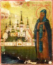 Икона Антоний Дымский (копия старинной)