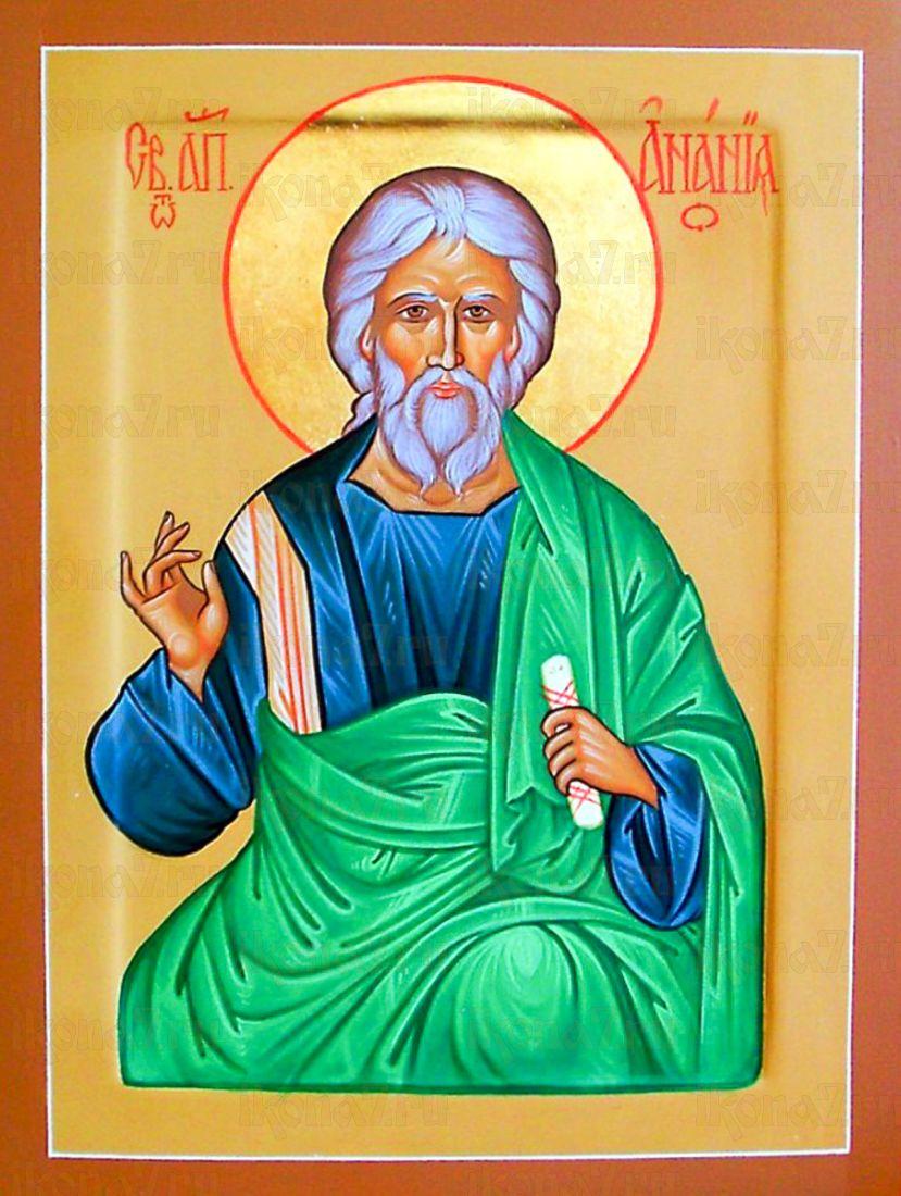 Анания, апостол от 70-ти