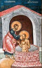 Анания крестит апостола Павла (копия иконы 14 века)