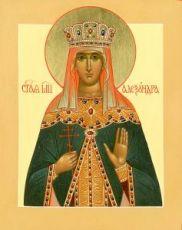 Александра Федоровна Романова (икона на дереве)