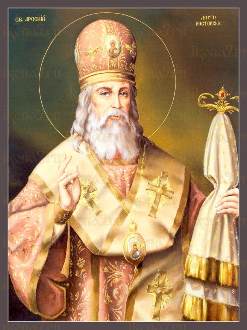 Икона Арсений Ростовский