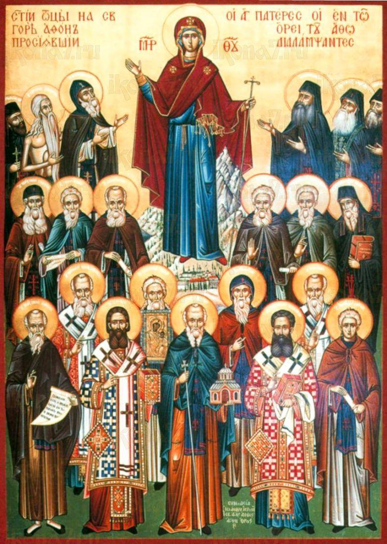 Афонская икона Божией Матери