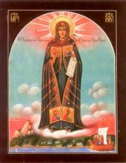Афонская икона Божией Матери (копия старинной)