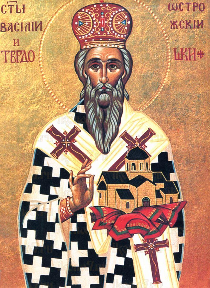 Икона Василий Острожский