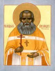 Александр Телемаков