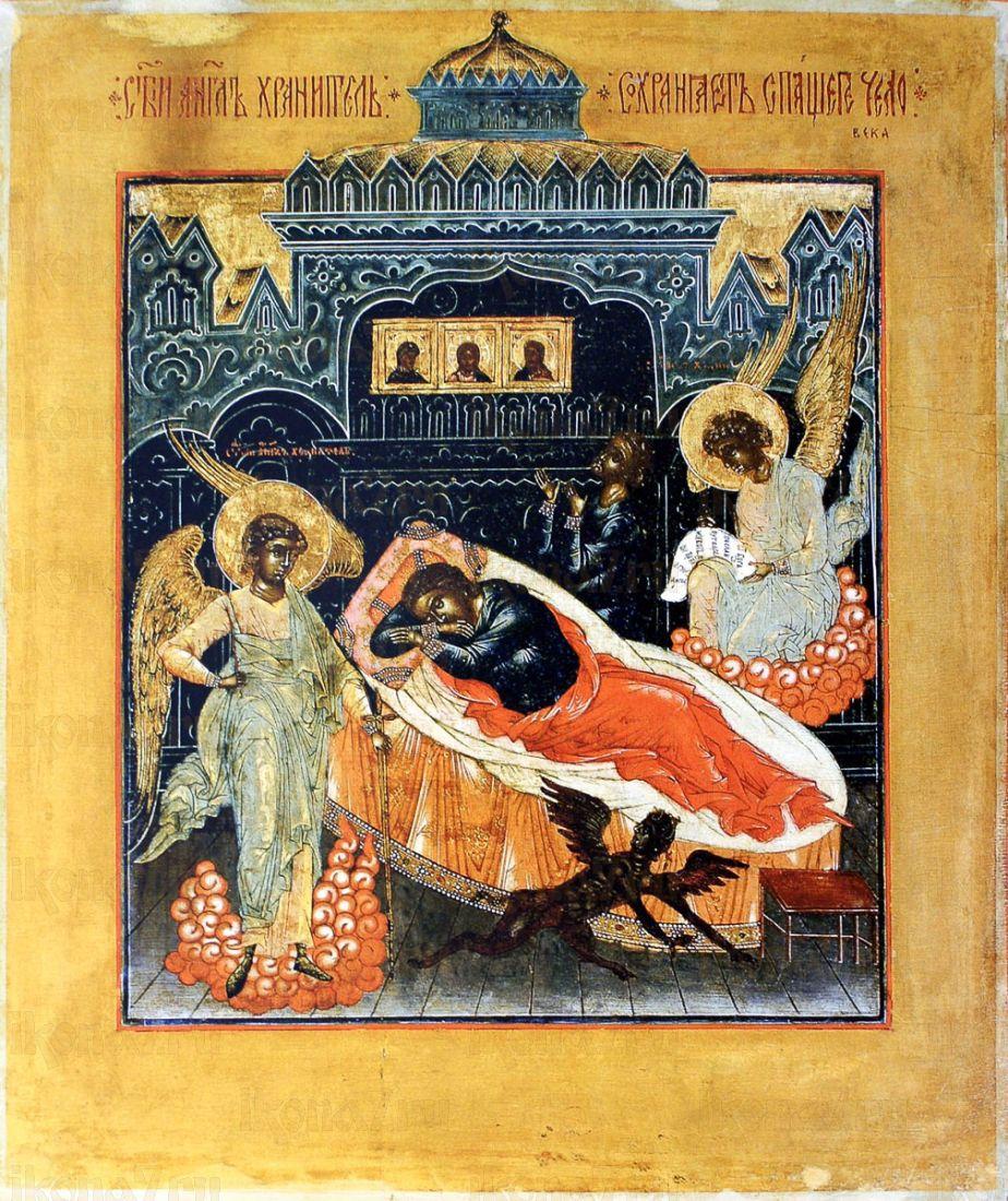 Икона Ангел хранит спящего (копия старинной)