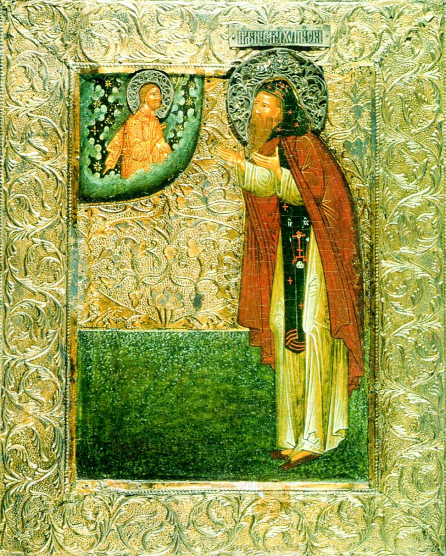 Варлаам Хутынский (копия иконы 16 века)