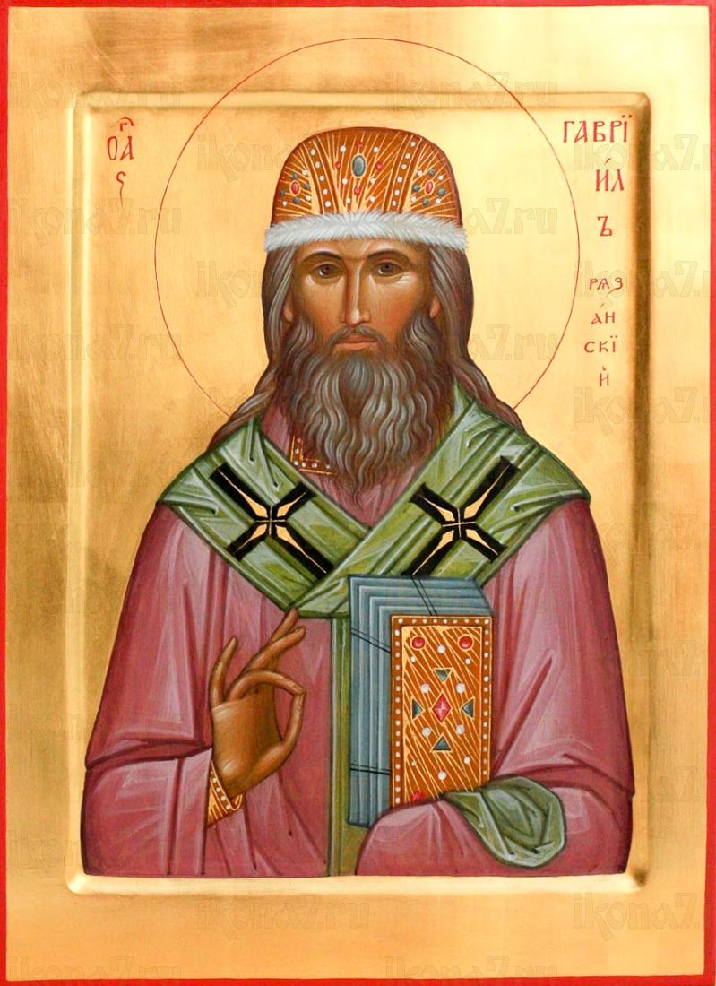 Икона Гавриил Рязанский
