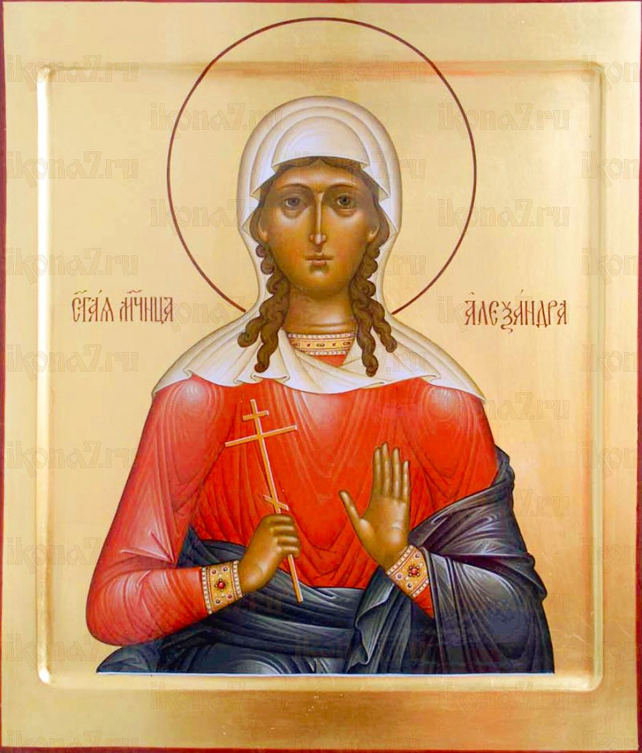 Икона Александра Коринфская