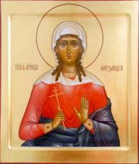 Александра Коринфская (икона на дереве)