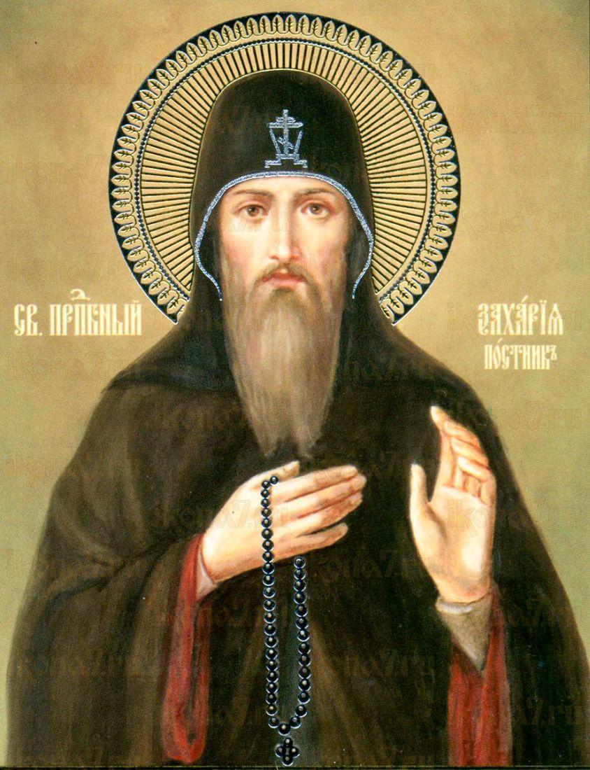 Захария Печерский