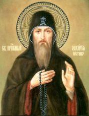 Икона Захария Печерский
