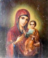 Иверская икона БМ (копия старинной)
