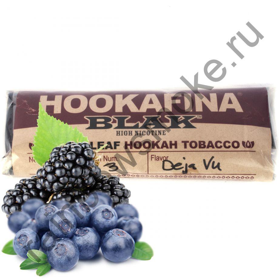 Hookafina Black 250 гр - Deja Vu (Де Жа Вю)