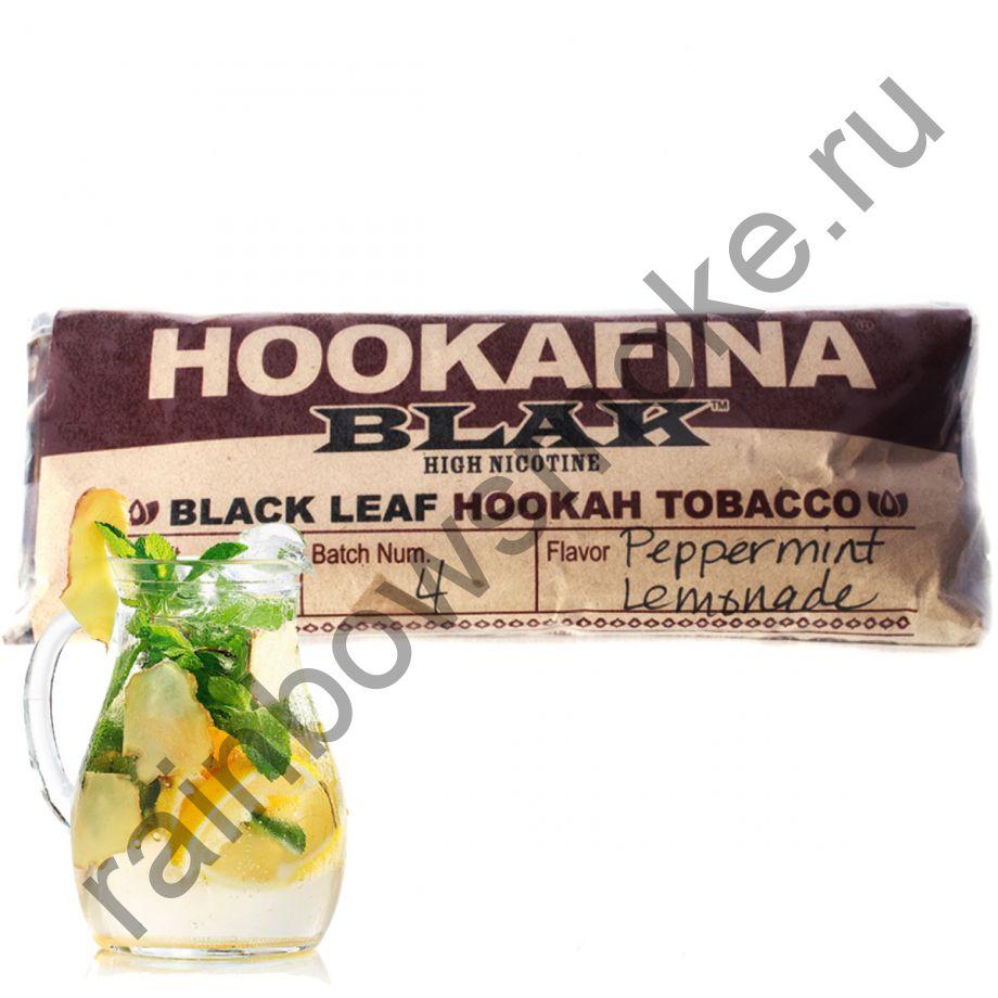 Hookafina Black 250 гр - Peppermint Lemonade (Лимонад с Перечной Мятой)