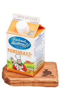 ...Ряженка 2,5% Веселый Молочник 475гр