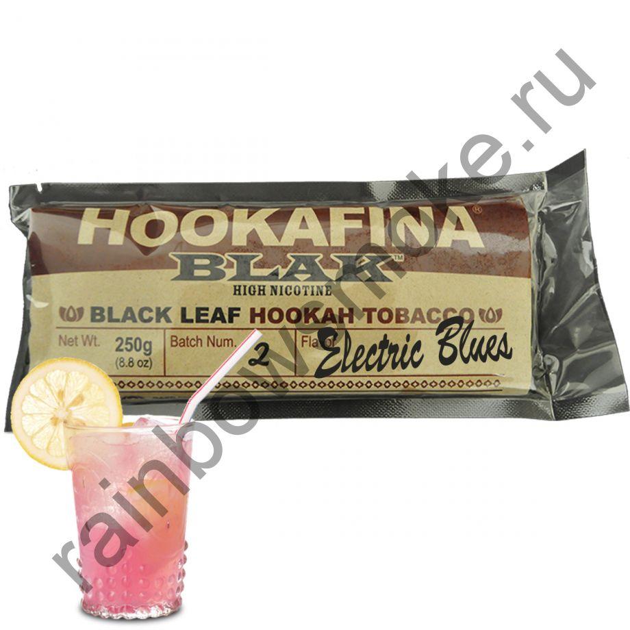 Hookafina Blak 250 гр - Electric Blues (ЭлектроБлюз)