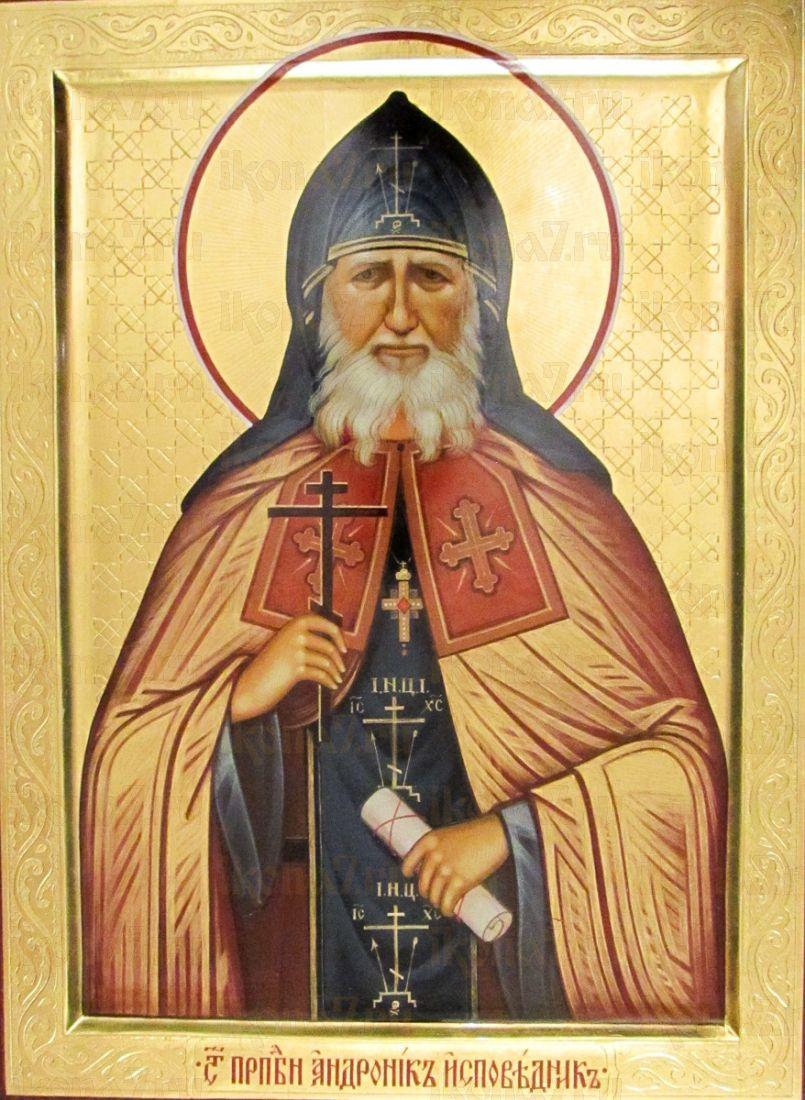 Икона Андроник Глинский (Лукаш)