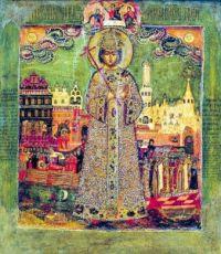 Димитрий Угличский (копия иконы 17 века)