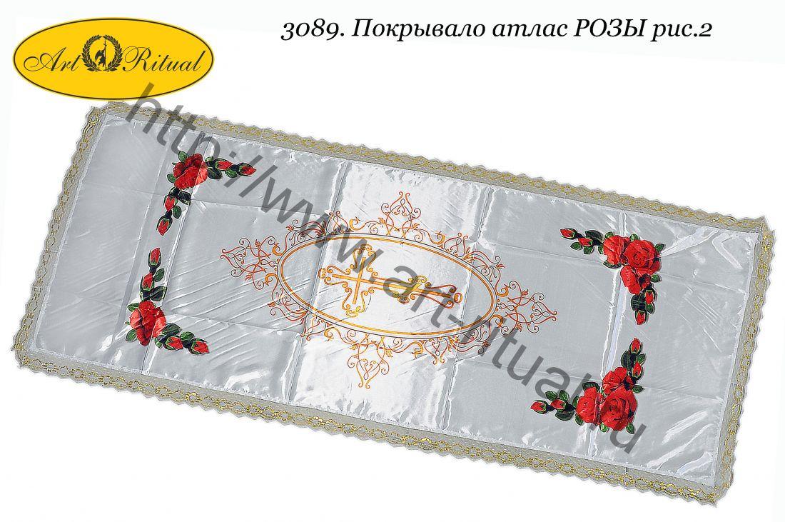 3089. Покрывало атлас РОЗЫ рис.2