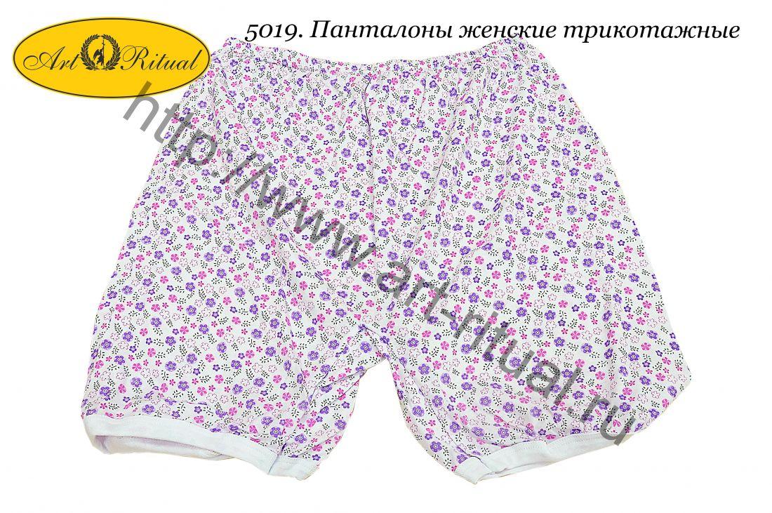 5019. Панталоны ЖЕНСКИЕ трикотажные