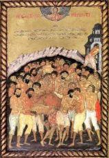 Икона 40 Севастийских мучеников (копия старинной)