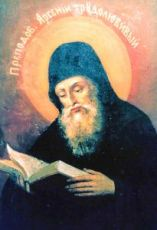 Икона Арсений Печерский (копия старинной)